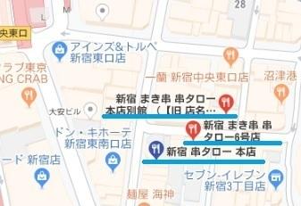 串店舗.jpg