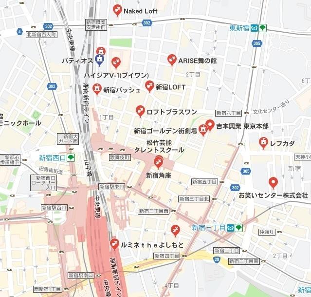 西武新宿周辺.jpg